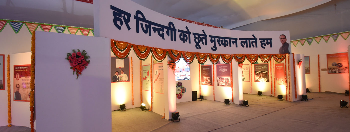 event management company bhopal